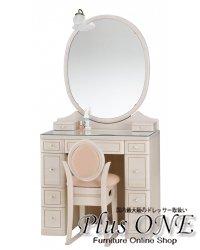 一面鏡 ドレッサー フローラル ホワイト色