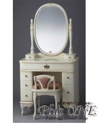 一面鏡 ドレッサー フランソワ アンティークホワイト色