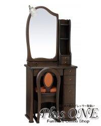 一面鏡ドレッサー ルルキュート ダーク色