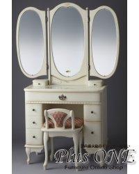 三面鏡 ドレッサー フランソワ アンティークホワイト色