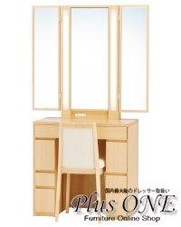 三面鏡 ドレッサー ロッシェル 75 本体色(ナチュラル)