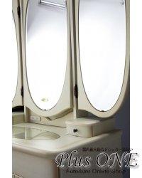 三面鏡 ドレッサー フランソワ 天板
