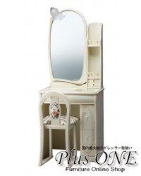 一面鏡 ドレッサー マチス ホワイト色