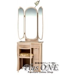 三面鏡 ドレッサー フローレンス ホワイト色
