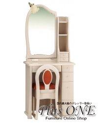 一面鏡ドレッサー ルルキュート アンティークホワイト色
