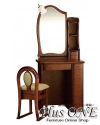 一面鏡ドレッサー ルルキュート アンティークブラウン色