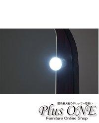 一面鏡 ドレッサー ラパン LED(白昼色)