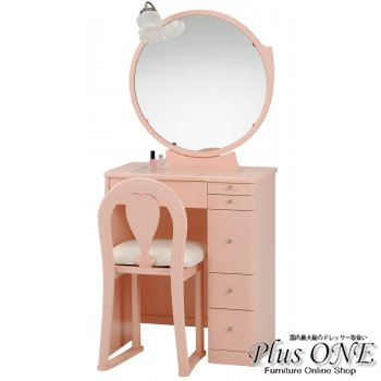 ドレッサー 一面鏡 鏡台 ミルキー ピンク色
