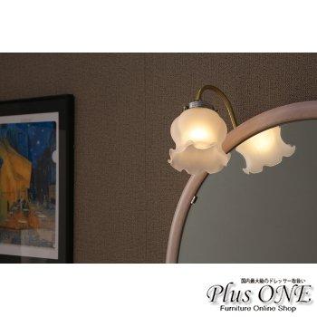 一面鏡 ドレッサー フローラル ランプ