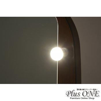 一面鏡 ドレッサー ラパン LED(暖色)
