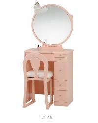 スツール ハート ピンク色