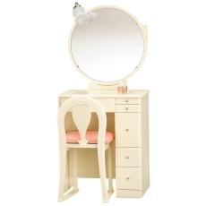 ドレッサー 一面鏡 鏡台 ミルキー  アイボリー色